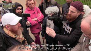 الحلقة الثانية: هل القرآن يحرض على العنف المنزلى؟ نقاش بين حمزة وجوزيف