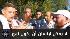 لا يمكن لإنسان أن يكون نبيّ - حوار حمزة مع رجل عن نبوة محمد