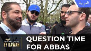 وقت الأسئلة لعباس | Question Time For Abbas