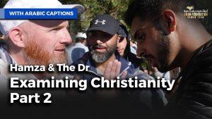 حمزة والدكتور: فحص الدين المسيحي الجزء الثاني| Hamza & The Dr Examining Christianity Pt 2