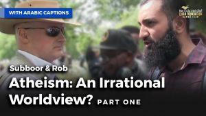 الإلحاد: نظرة غير منطقية للعالم - الجزء الأول| Atheism: An Irrational World View? Subboor & Rob