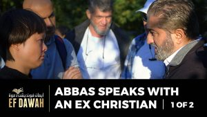 Abbas Speaks With An Ex-Christian | Pt 1 of 2