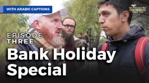 عطلة البنك الجزء الثالث|Ep3 Bank Holiday Special