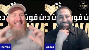 Bagaimana Hamza Menjadi Muslim Bersama Abbas