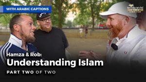 حمزة وروب: فهم الإسلام الجزء الثانى| Hamza & Rob : Understanding Islam Part 2