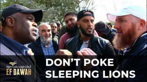 Don't Poke Sleeping Lion's
