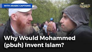 لماذا قد يخترع النبي محمد (صلى الله عليه وسلم) الإسلام؟|Why Would Prophet Muhammad(Pbuh)Invent Islam