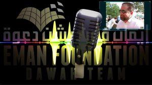 Grooming Gangs || Abbas || Lbc Radio