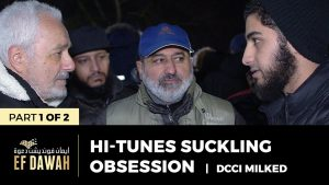 Hi-Tunes Suckling Obsession | DCCI Milked | Pt 1 of 2