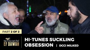 Hi-Tunes Suckling Obsession | DCCI Milked | Pt 2 of 2