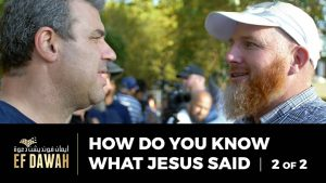 How Do You Know What Jesus Said? (pbuh) | Pt2 of 2 | Hamza & George