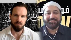 Kesucian Dan Higienitas Dalam Islam - Abbas, Jordan, Dr. Imran