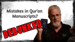 Qur'an Mistakes Or Your Mistakes? Br Farid on Daniel Brubakers Book